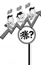 接下来三个月石材价格将会重新调整吗?