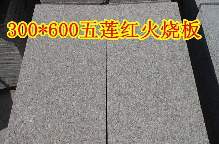 300*600*25五莲红火烧板