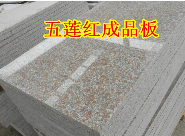50厚五莲红石材